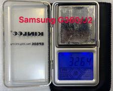 Bateria Samsung G360